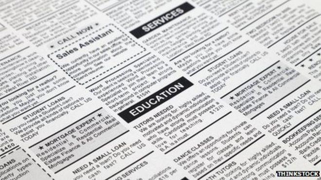Газета классифицированная страница