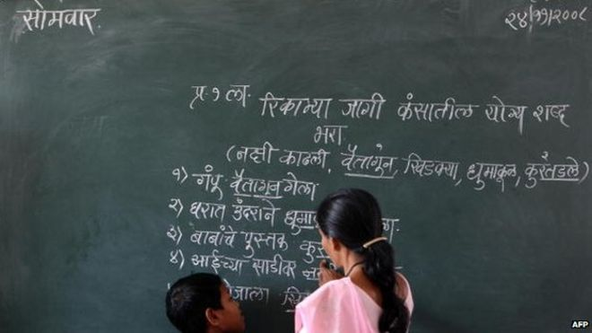 developing india in hindi