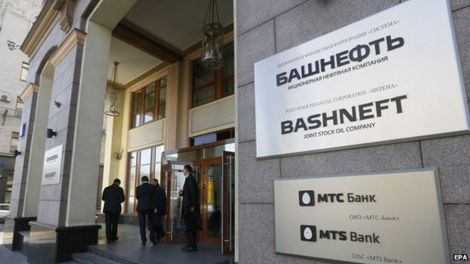 Russia seizes shares of Bashneft oil boss Yevtushenkov - BBC