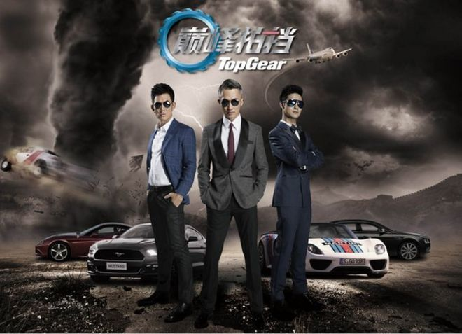 top gear comes to china with a touch of manicured glamour bbc news