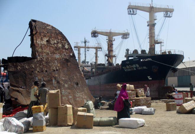 Порт Могадишо