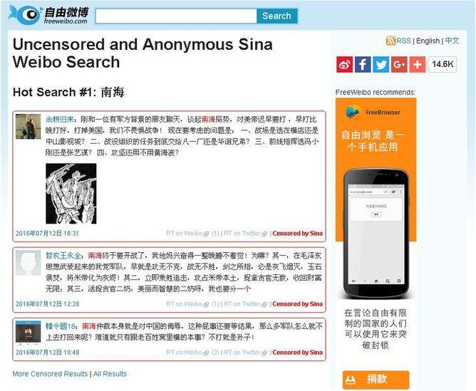 Weibo censored