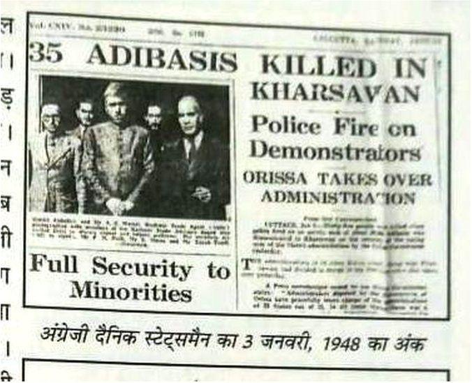 Image result for kharsawan golikand
