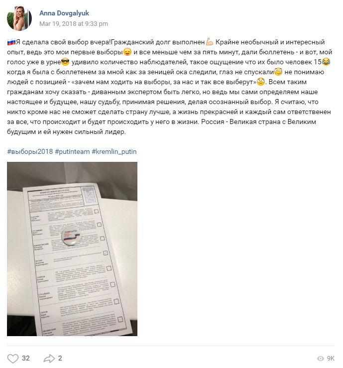 A pro-Putin post from Anna Dovgalyuk's social media feed