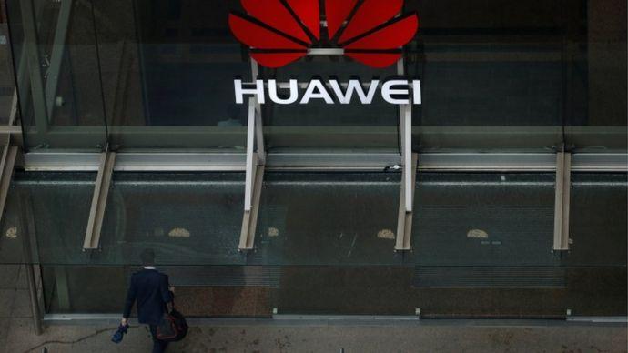 Oficina de Huawei.