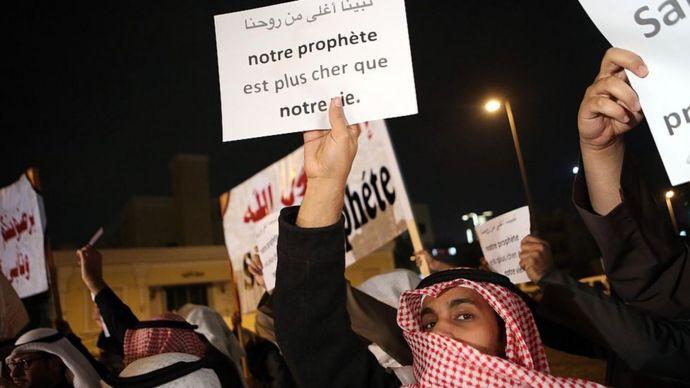 Protesta en contra de Charlie Hebdo en Kuwait en 2015.