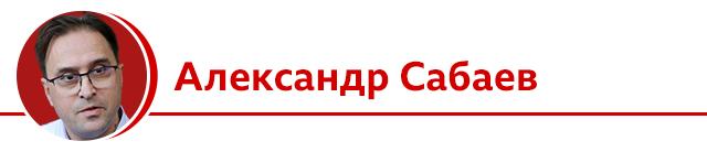 doctor Sabayev