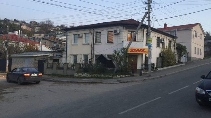 Офис DHL в Севастополе