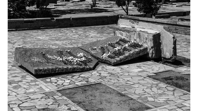 یادبود تخریب شده مصدق در ابن بابویه