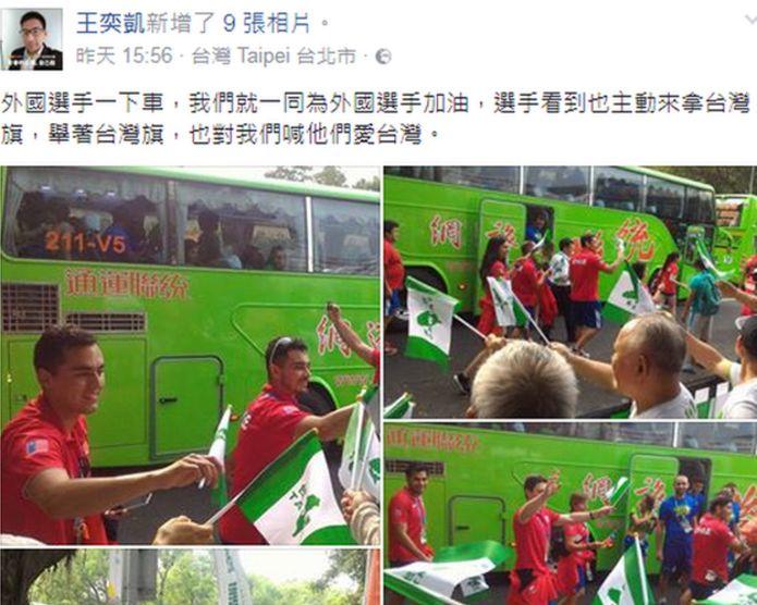 台灣獨立運動活動人士在會場發放