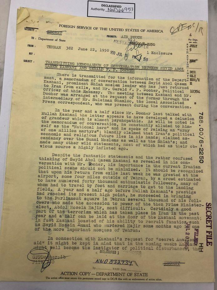 صفحه اول سندی که در آن آمده آقای کاشانی خواهان کمک مالی سری آمریکا شده بود