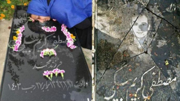 سنگ قبر مصطفی کریم بیگی از کشته شدگان اعتراضات پس از انتخابات هشتاد و هشت