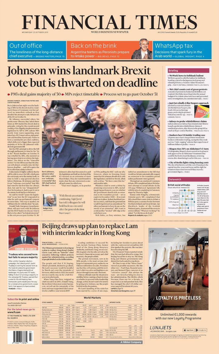 Newspaper headlines: Parliament 'puts brakes on Brexit'
