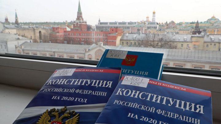 Перенос голосования по Конституции в 2020 году объявил Владимир Путин