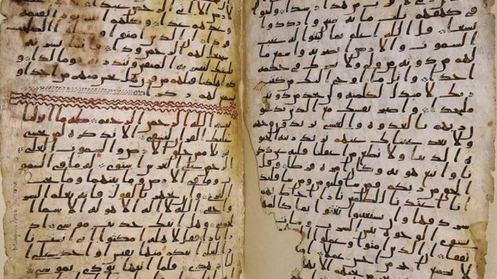 Birmingham's ancient Koran history revealed