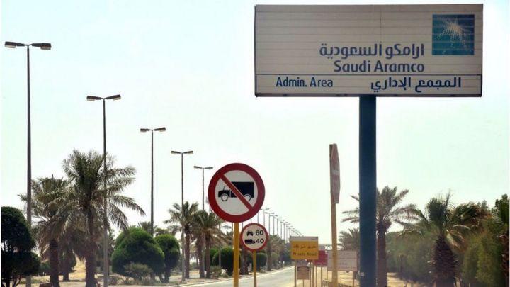 Saudi Aramco Blog: اسهم شركة ارامكو السعودية حرام