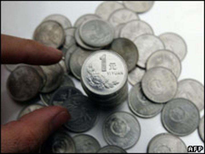 Why Chinas Currency Has Two Names Bbc News