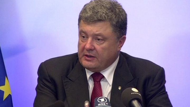 Ukraine crisis: EU 'must act on Russia aggression'