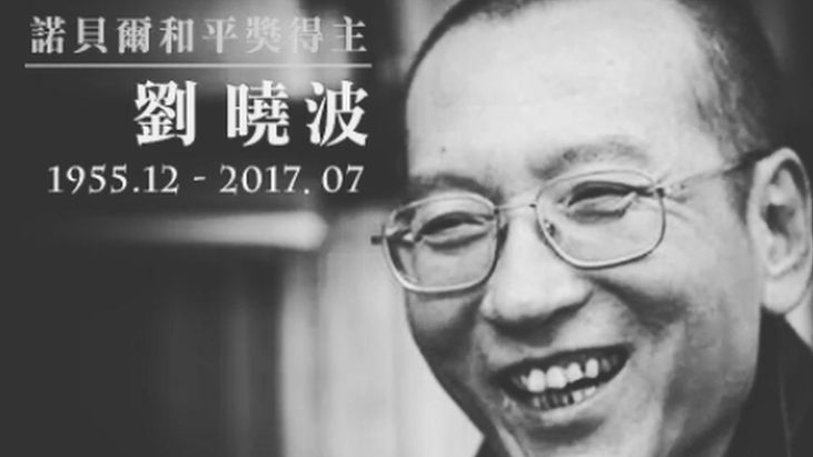 Many Weibo users have shared screenshots of this tribute by Hong Kong's Apple Daily newspaper