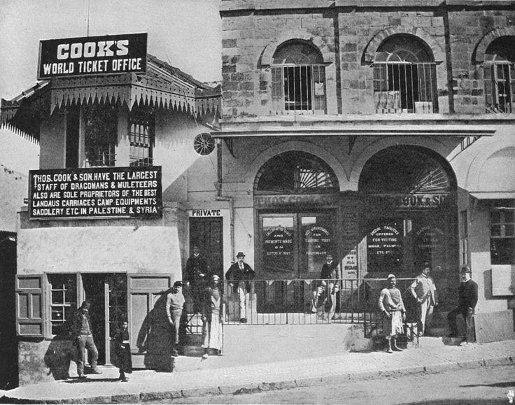 توماس کوک در سال ۱۸۴۱ میلادی تاسیس شد و بیش از صد سال بعد با ملی شدن به راهآهن دولتی بریتانیا پیوست