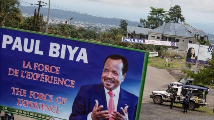Поль Бийя, президент Камеруна