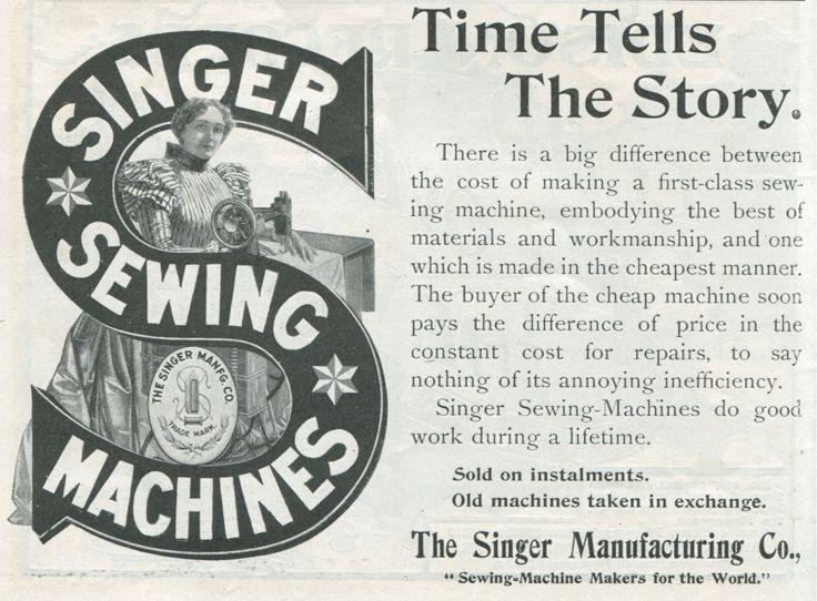 Реклама машинки