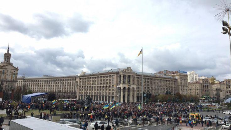 митинг на Майдане