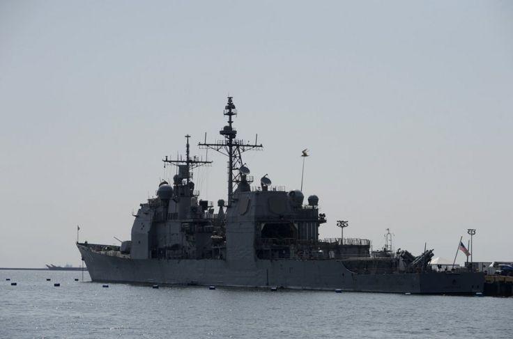 美国导弹巡洋舰安提塔姆号(USS Antietam)(资料照片)。