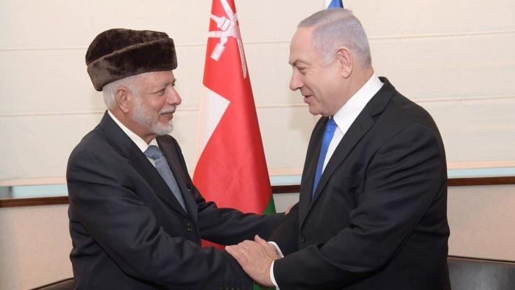 Министр иностранных дел Омана Юсуф бин Алави бин Абдулла и премьер-министр Израиля Биньямин Нетаньяху