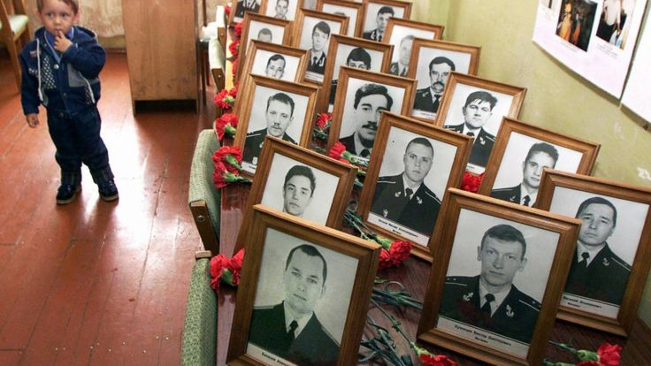 Портреты погибших моряков, 2001 год