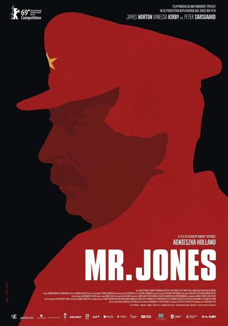 Рекламный плакат фильма к его мировой премьере на Берлинском кинофестивале 2019 года