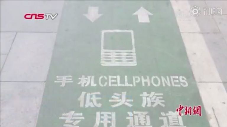 A cellphone-only lane