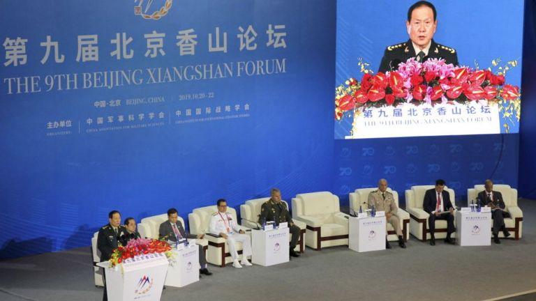 Hơn 1.300 người đã tham dự Diễn đàn Hương Sơn 2019, bao gồm 23 bộ trưởng quốc phòng, đại diện của 76 phái đoàn chính thức