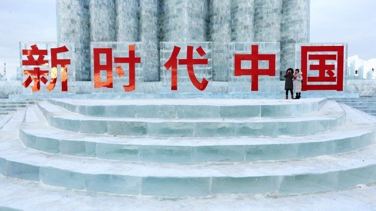 """Sign in Chinese saying """"new era in China"""""""