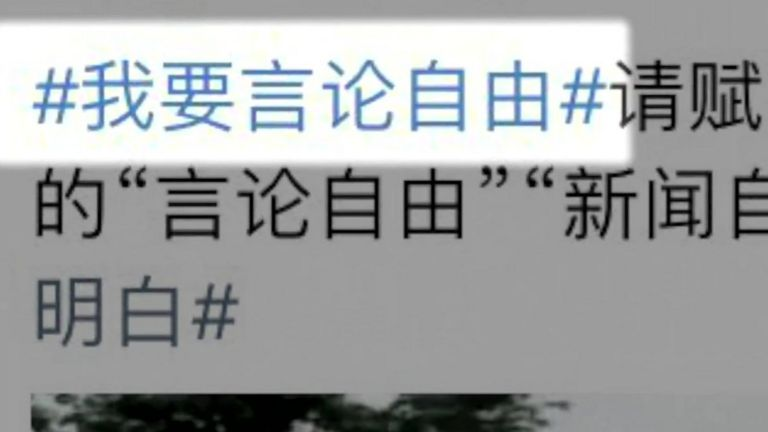 "Trending hashtag ""We want freedom of speech"" was quickly censored on Chinese social media after Li Wenliang's death"