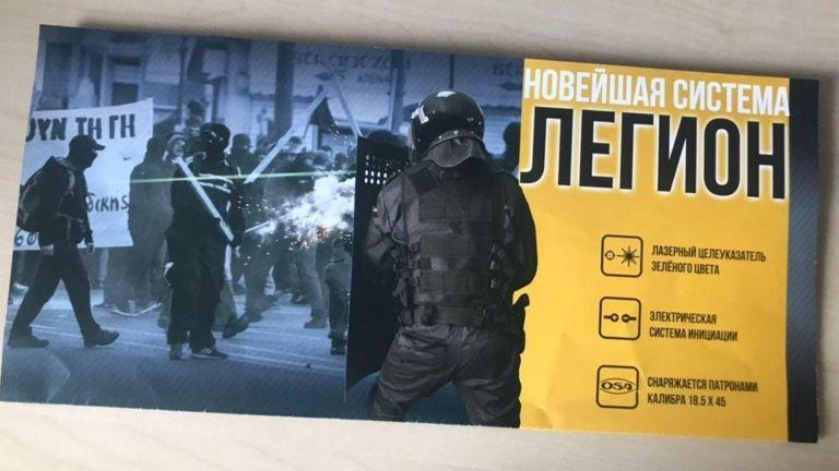 На рекламной брошюре изображено, как можно использовать щит