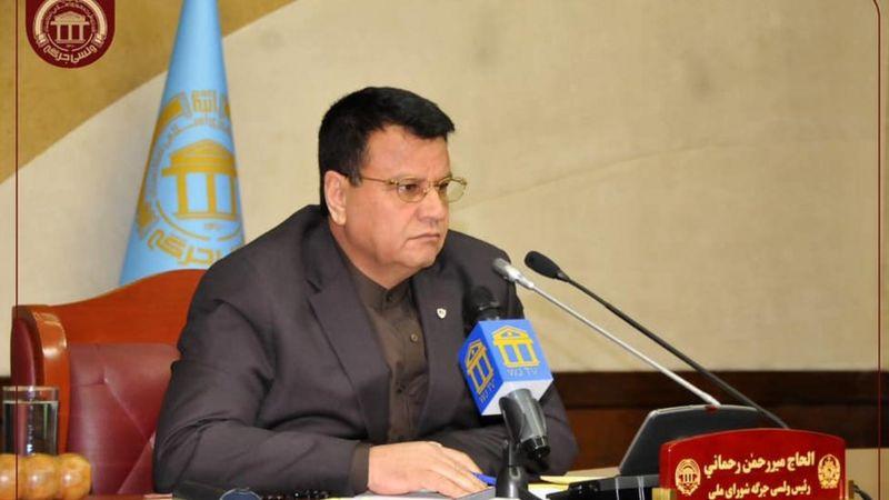 مجلس نمایندگان افغانستان برای بار دوم بودجه سال ۱۴۰۰ را رد کرد
