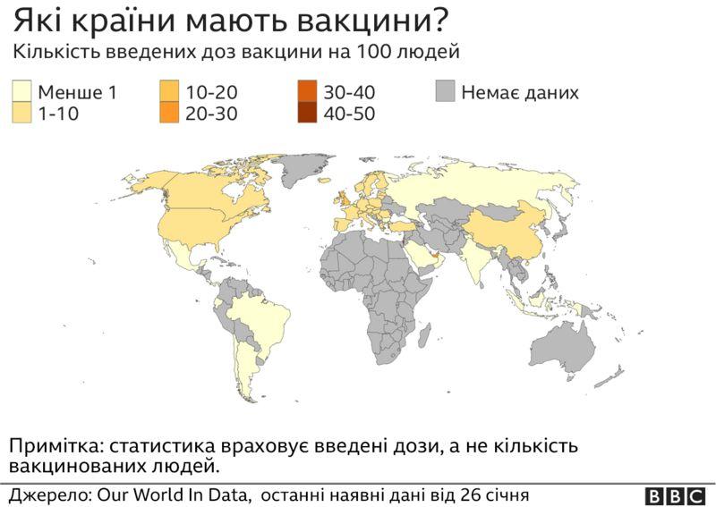 https://ichef.bbci.co.uk/news/800/cpsprodpb/14CFA/production/_116724258_vaccine_rate_map_26jan_ukrainian_640-nc-2x-002.png