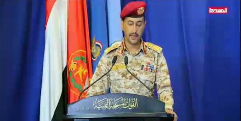 سخنگوی نظامی حوثیها در شبکه تلویزیونی المسیره