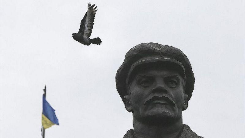 Ленін і український прапор