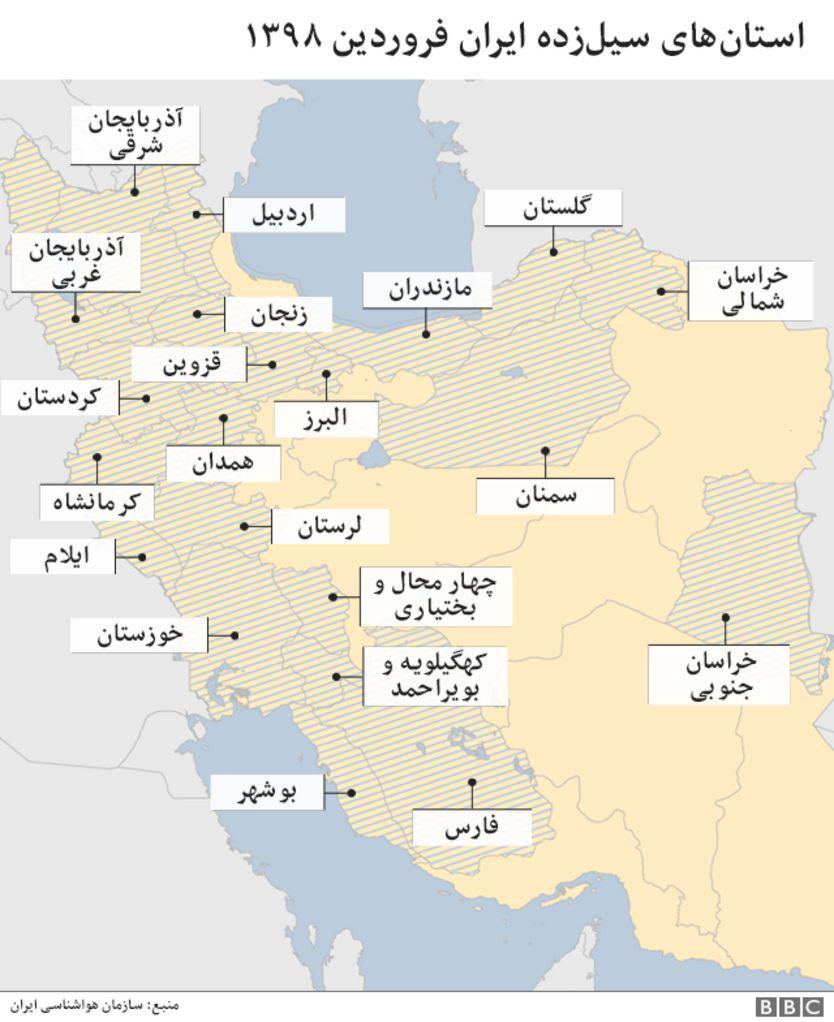 نقشه سیل