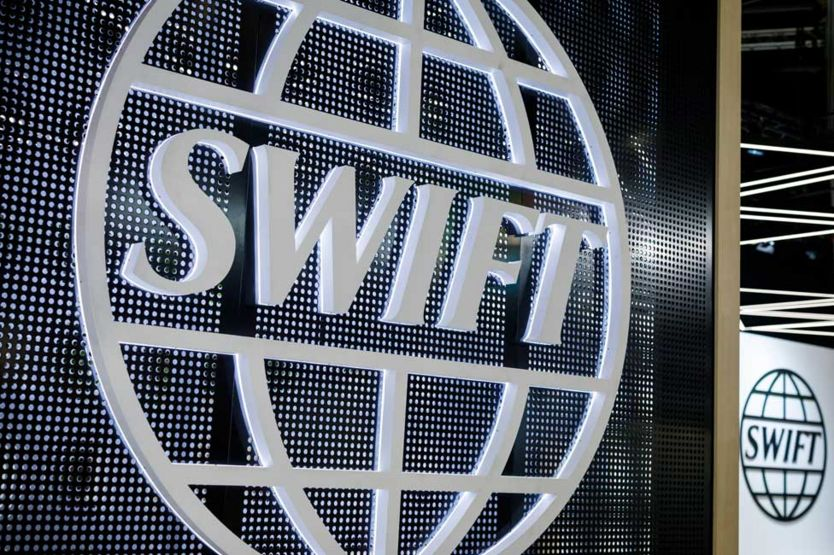 The Swift logo
