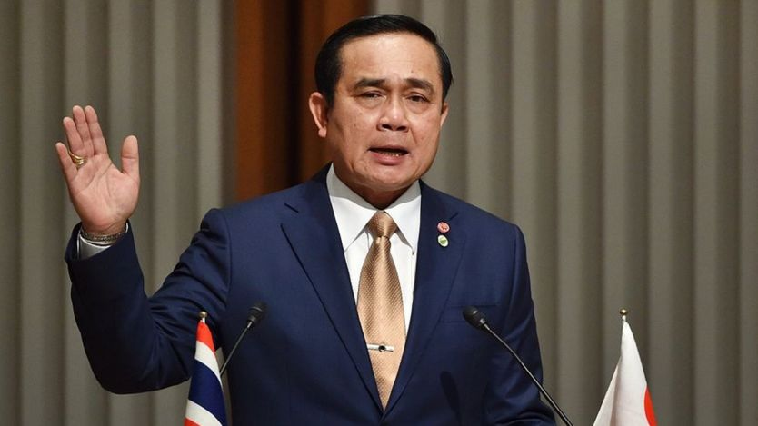 Prayuth Chan-ocha delivers a speech in Tokyo on February 9, 2015