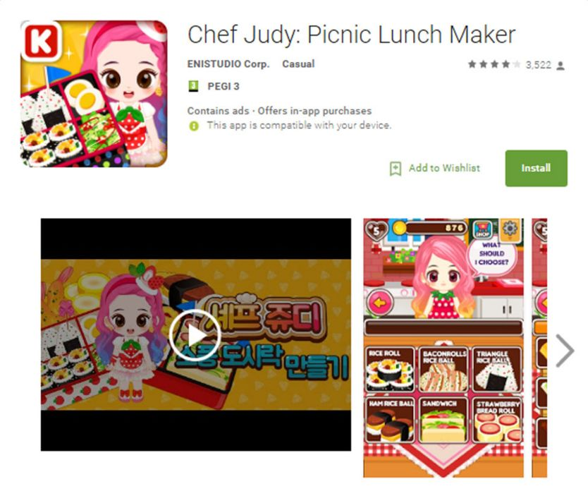 Screen grab of Chef Judy game on the Play Store