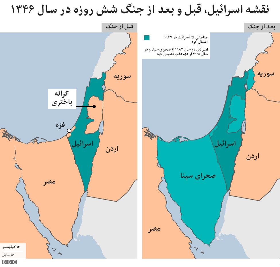 نقشه اسرائیل قبل و بعد از جنگ شش روزه