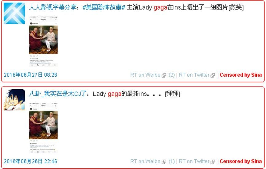 People sharing Lady Gaga's Instagram picture had their posts removed from Sina Weibo