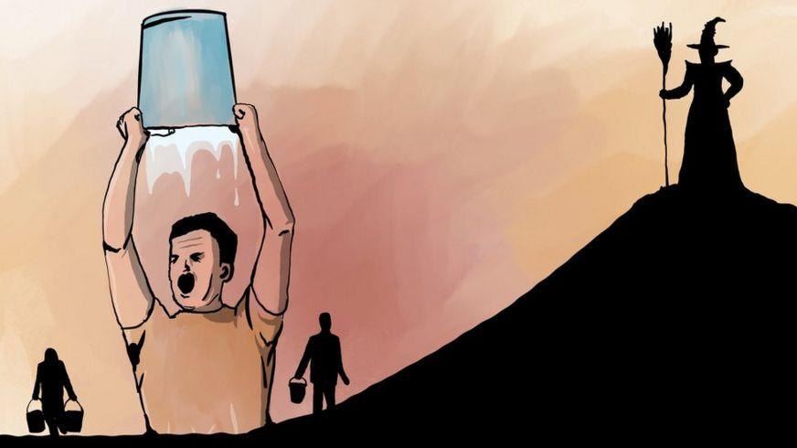 Рисунок: обливание заколдованной водой