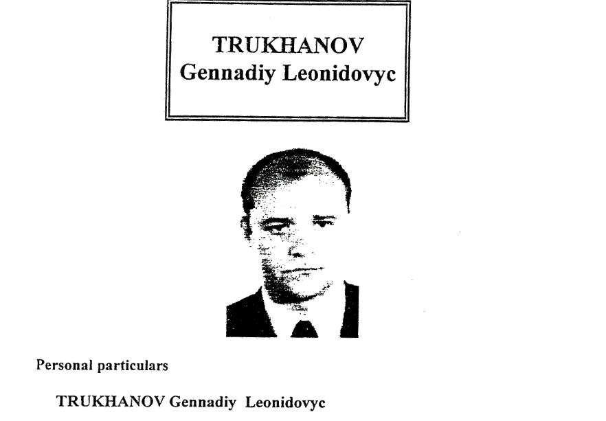 Police document featuring Gennadiy Trukhanov