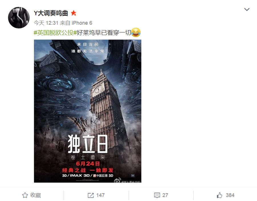 "Weibo post in Chinese reading: ""#UKEUReferendum# Hollywood predicted it all long ago"" with a film poster for Independence Day: Resurgence"