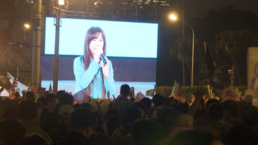 Không khí sôi động tại cuộc vận đồng tranh cử của bà Thái Anh Văn (Dân Tiến Đảng) tối 10/1 tại đại lộ Ketagalan